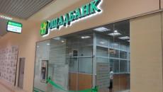 Ощадбанк получил свыше тысячи заявок на подключение потребителей к Нафтогазу