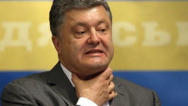 Депутаты поддержали безвизовый закон о спецконфискации