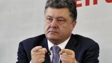 Порошенко разрешил Кабмину вводить санкции против РФ