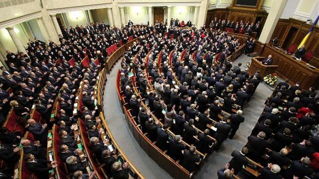 Рада заслушала Яценюка: трансляция завершена