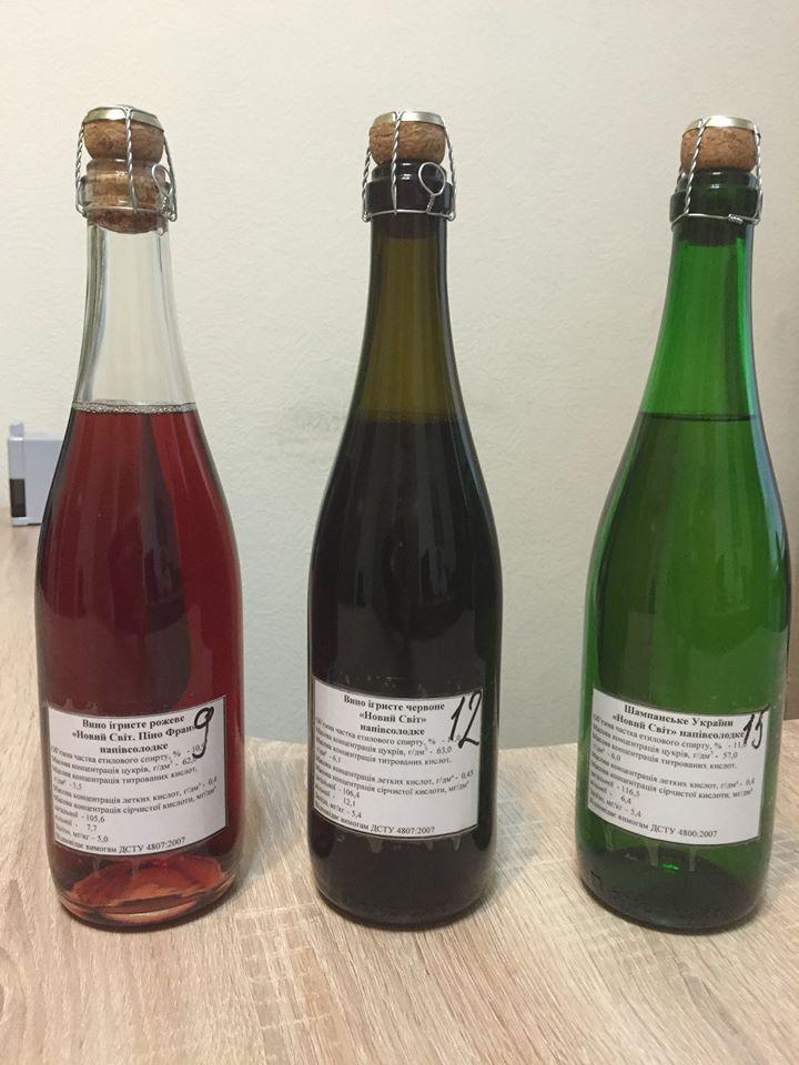 шампанское 1