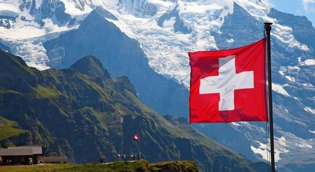 Швейцария начинает борьбу с отмыванием денег
