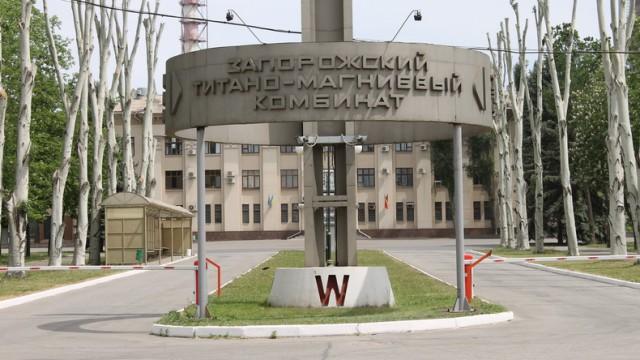 Титано-магниевый комбинат Фирташа увеличил производство