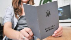 Зеленский одобрил электронные трудовые книжки