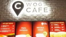 WOG диверсифицирует бизнес сетью кафе