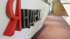 «Яндексу» уже заблокировали счета