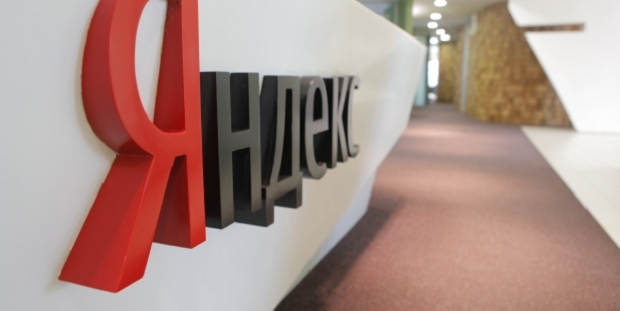 Яндекс подал жалобу на Google