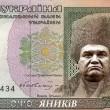 Януковичу дали нового госадвоката