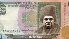 Янукович в суде открещивается от $1,150 млрд в