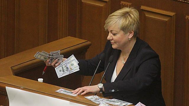 Гонтарева ждет от доноров еще $9 млрд