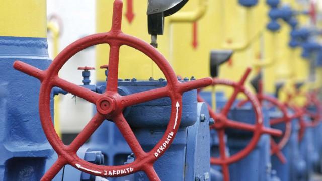 РФ предлагает Украине покупать газ по $230