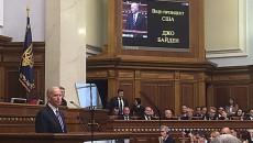 Байден считает Украину самой коррумпированной страной в мире