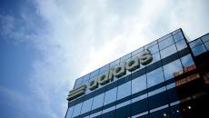 В Adidas AG собираются пойти на рекорд