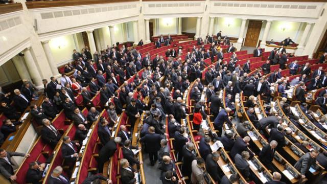 Раде предлагают назначить новые выборы в Кривом Роге