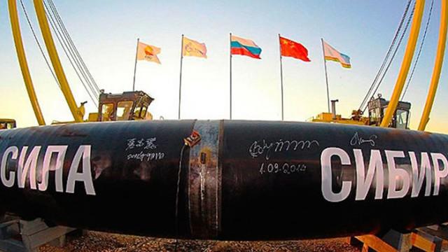 «Сила Сибири» обойдется России в 156 млрд руб