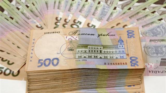 Активы фонда гарантирования вкладов сократились до 18,55 млрд грн