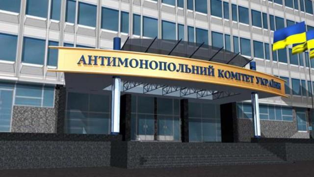 АМКУ начал ряд расследований по росту цен