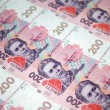 Арестованное имущество продали на 5 млрд грн
