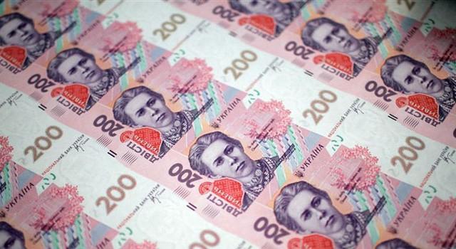 На счетах Госказначейства находятся 95 млрд грн
