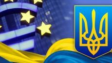 Для Украины эффект от зоны свободной торговли с ЕС наступит через семь лет