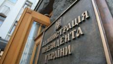 Нардепы из «Народного фронта» встретились с Порошенко