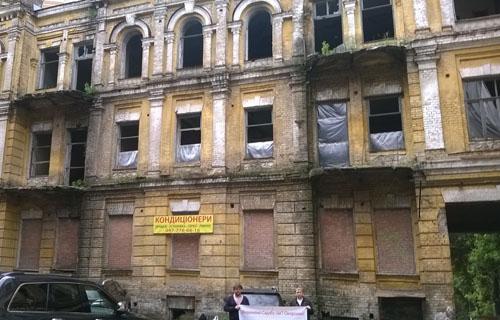 Хозсуд Киева вернул Минобороны дом Сикорского