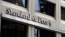 Standard&Poor's подтвердило рейтинг Украины