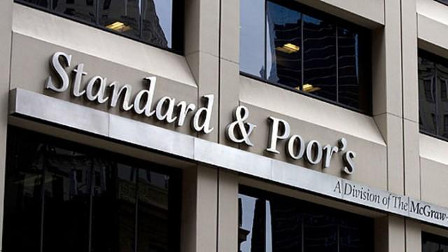 S&P понизило рейтинг УЗ