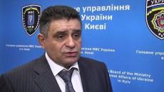 Генерала Терещука уволили из главка полиции Киева