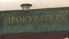 Прокуратура объявила подозрение помощнику нардепа от БПП