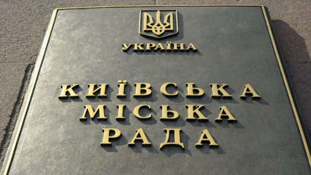 В Киевсовете сформированы фракции, мэр присягнул на верность столице