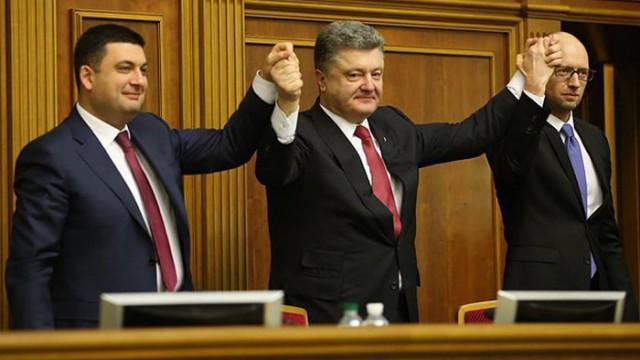 Порошенко, Гройсман и Яценюк снова едины