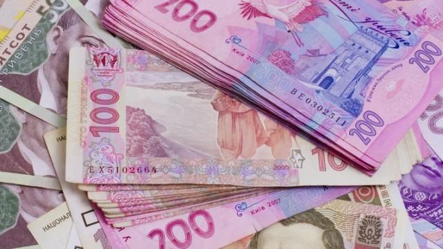 Топ-менеджер «Укргаздобычи» Прохоренко получает з/п в 1 млн грн?