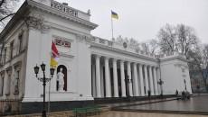 Одесский горсовет не захотел признавать РФ агрессором