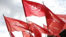 Компартия проиграла апелляционный суд по искам против Минюста