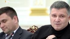 Обнародована запись конфликта Авакова и Саакашвили на Банковой (ВИДЕО)
