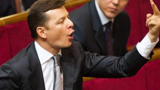 Силовики заверяют, что не прослушивали телефоны Ляшко и Лещенко