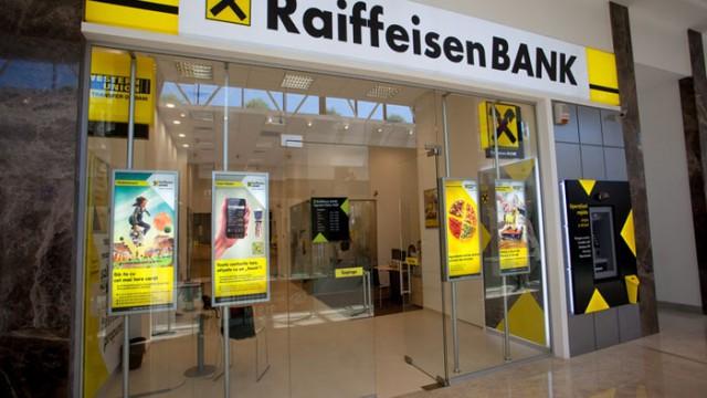 Raiffeisen Bank продаст польскую «дочку»