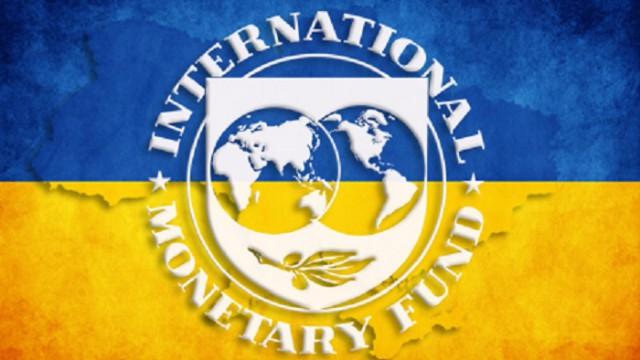 МВФ предупреждает Украину о риске приостановки кредитования
