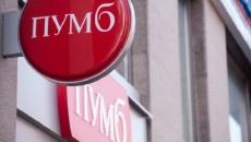 ПУМБ нарастил число корпоративных клиентов до 34 тысяч