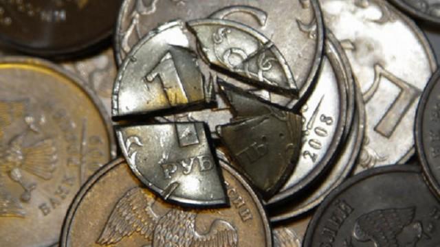 Российский рубль продолжает падение