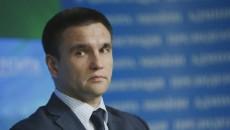 Украина ответит на торговые ограничения России