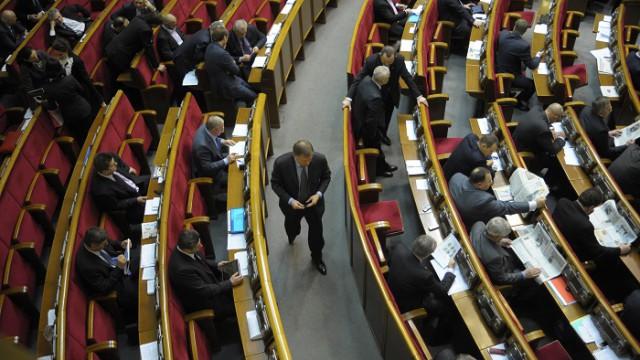 Рада лишила полномочий Огневич и Мартыненко