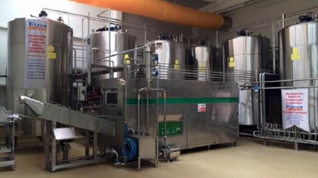 Terra Food инвестирует в новый завод в Турции