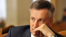 В ГПУ допросили Наливайченко