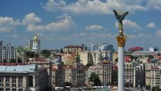 Fitch повысило рейтинги Киева