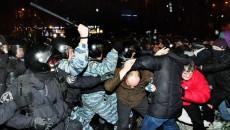 Большинство бойцов киевского