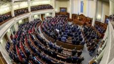 Коалиции не хватает голосов для изменения Налогового кодекса