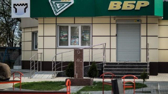 Фонд гарантирования начал ликвидацию банка Януковича