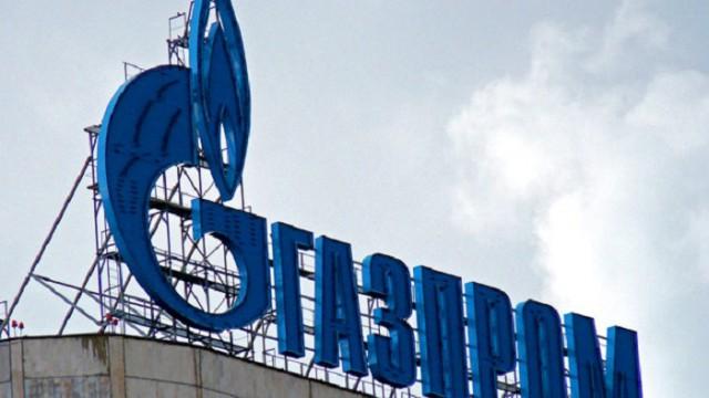 Украина признала «Газпром» монополистом